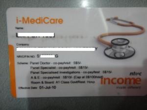 NTUC i-Medicare